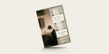Anke-Werker-boek